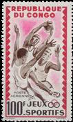 Congo - YT PA 7