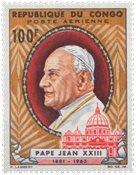 Congo - YT PA 29