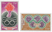 Congo - YT PA123-24
