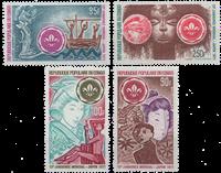 Congo - YT PA 125-28