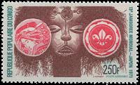 Congo - YT PA128