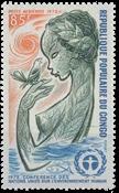 Congo - YT PA145