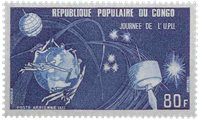 Congo - YT PA176