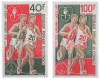 Congo - YT PA182-83