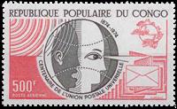 Congo - YT PA191