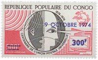 Congo - YT PA 194 - Postfrisk