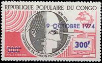 Congo - 100 ans UPU