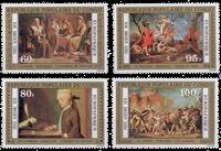 Congo - YT PA222-25