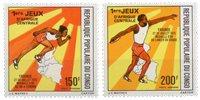 Congo - YT PA 231-32 - Postfrisk