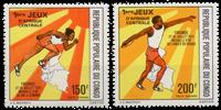 Congo - Premiers Jeux d'Afrique