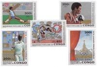 Congo - YT PA254-58