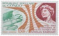 Congo - YT PA303