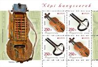2014欧罗巴 乐器 小型张