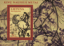 Lituanie - L'année du cheval 2014 - Bloc-feuillet neuf