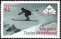 Autriche - Association du ski - Timbre oblitéré