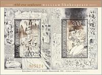 Hongrie - Shakespeare - Bloc-feuillet neuf