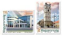 Hongrie - Journée du timbre 2014 - Série neuve 2v