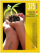 Ungarn - Holocaust - Postfrisk frimærke