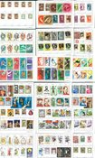 4000 francobolli Ungheria in libretti a scelta