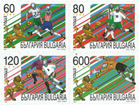 Bulgaria - FIFA World Cup - Mint set 4v