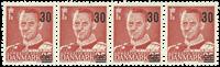 Danemark 1956 20/25 øre rouge neuf