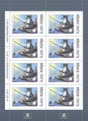 Åland - Mon timbre - Feuillet neuf 8v