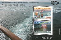 Grønland - Norden 2014 - Postfrisk miniark