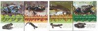 以色列两栖动物邮票套票, 4枚含附票 - 新票,小型张
