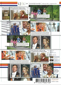 Netherlands - 12,5 years wedding anniversary RoyalCouple - Mint sheetlet