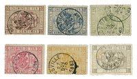 Belgien 1879 - OBP TR1/6 - Stemplet