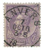 Belgique 1884 - Oblitéré - OBP 52