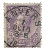 Belgium 1884 - OBP 52 - Cancelled