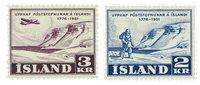 Islande - Administrations postales 1951 - Neuf - AFA 274-275