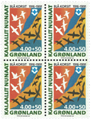 Greenland - Blue Cross - Block of 4 - Mint