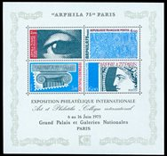 France  - YT 7 *Artphila 75* 1975 - Mint miniature sheet