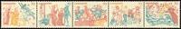 Danmark - kalkmalerier stribe - postfrisk