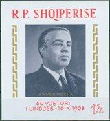 Albanie 1968 60 ans de la naissnce d'Enver Hoxhas