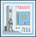 Albanien 1969 1335 25 året for uafhængighedserklæringen i Permet.