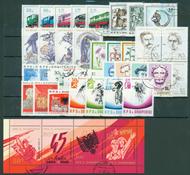Albanien 1989 2412-52 Årgang