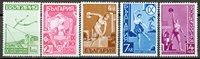 Bulgaria - Deportes 1939 Nuevo