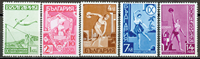 1939张保加利亚有关运动的全新邮票