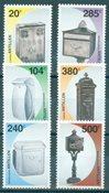 Nederlandske Antiller - Postkasser 2007 - Postfrisk sæt 6v
