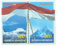 Indonésie - Drapeaux - Série neuve 2v