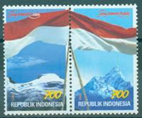 Indonesien - Flag - Postfrisk sæt 2v
