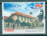 Indonésie - Musée Asean '07 - Timbre neuf
