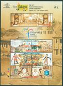 Indonesia - The way to Jakarta - Mint souvenir sheet
