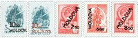 Moldavie le premier timbre provisoire