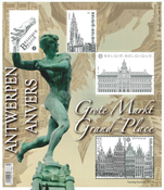 Belgium - Grand-Place Antwerp - Mint souvenir sheet