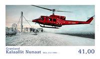 Grønland - Fly 2014 - Postfrisk frimærke