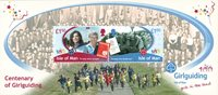 Île de Man - 100 ans Scoutisme féminin - Bloc-feuillet neuf